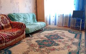 2-комнатная квартира, 50 м², 4/4 этаж помесячно, Каблиса Жырау — Алдабергенова за 75 000 〒 в Талдыкоргане