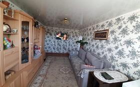 3-комнатная квартира, 58.2 м², 5/5 этаж, 2 мкр 6 — Назарбаева за 13.5 млн 〒 в Талдыкоргане