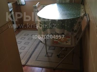 3-комнатная квартира, 57 м², 1/5 этаж, ул 20 линия — Сатпаева за 29 млн 〒 в Алматы, Бостандыкский р-н