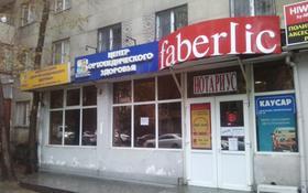 Помещение за 180 000 〒 в Алматы, Алмалинский р-н