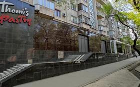 Помещение площадью 1172 м², Пушкина 40 — Гоголя за 660 млн 〒 в Алматы, Медеуский р-н