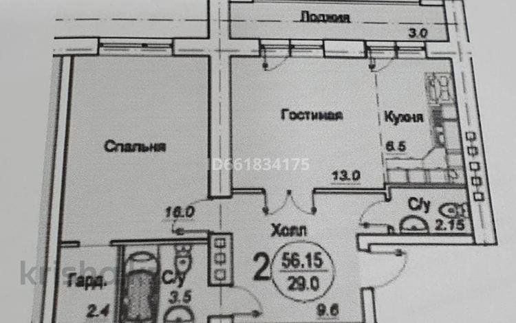 2-комнатная квартира, 56 м², 4/9 этаж, Кенесары стр. 6 за 18.4 млн 〒 в Нур-Султане (Астана), Сарыарка р-н