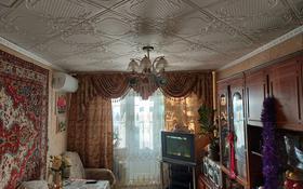 2-комнатная квартира, 44.5 м², 5/5 этаж, улица Сейфуллина 48 за 6 млн 〒 в Жезказгане