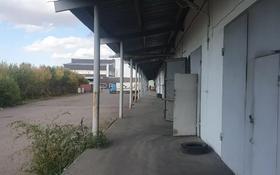 Склад бытовой , Молокова 119/1 за 700 〒 в Караганде, Казыбек би р-н