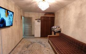 1-комнатная квартира, 31 м², 3/5 этаж, мкр Орбита-2, Мкр Орбита-2 за 16.5 млн 〒 в Алматы, Бостандыкский р-н