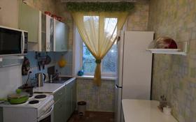 4-комнатный дом, 75 м², Мирный за 12 млн 〒 в Усть-Каменогорске