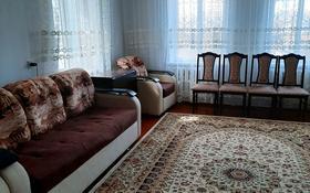 4-комнатный дом, 62.2 м², 14 сот., Абая 224А за 20 млн 〒 в Шелек