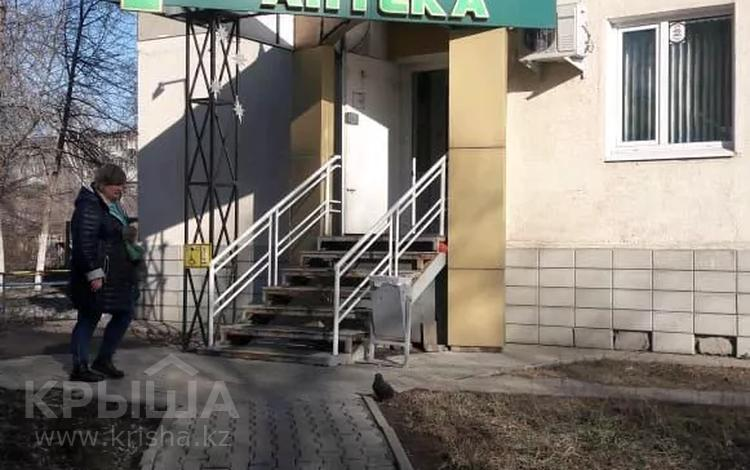 Помещение площадью 50 м², Кабанбай батыра 112 за 18 млн 〒 в Усть-Каменогорске