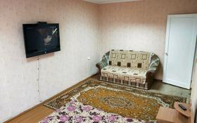 1-комнатная квартира, 32 м², 2/5 этаж посуточно, Букетова 51 — Жабаева за 4 000 〒 в Петропавловске
