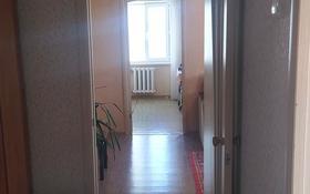 4-комнатная квартира, 58.9 м², 3/5 этаж, Сабитова 9 за 16.5 млн 〒 в Балхаше