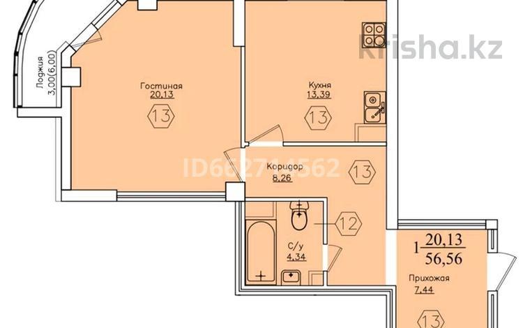 1-комнатная квартира, 58 м², 5/12 этаж, Байтурсынова 32/2Б — Сарыколь за 17 млн 〒 в Нур-Султане (Астана), Алматы р-н