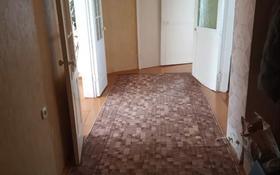 3-комнатный дом, 75 м², 22 сот., Речная 57 за 7.5 млн 〒 в Карабалыке