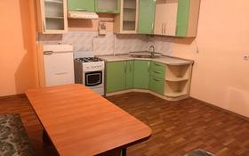 1-комнатная квартира, 60.7 м², 3/8 этаж, Мкр Алтын аул 4 за 16.5 млн 〒 в Каскелене