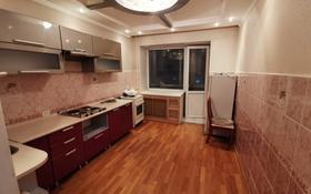 3-комнатная квартира, 92 м², 9/10 этаж, Кюйши Дина 26 за 27 млн 〒 в Нур-Султане (Астана), Алматы р-н