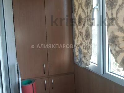 2-комнатная квартира, 45.6 м², 3/3 этаж, Лавренева — Дунентаева за 15.5 млн 〒 в Алматы — фото 4