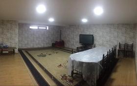 9-комнатный дом, 470 м², 10 сот., ПК Нурлы 66 — 41 разъезд за 26 млн 〒 в Нур-Султане (Астана), Алматы р-н