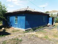 2-комнатный дом, 45.4 м², 5.5 сот., Ползунова 69 за 3.2 млн 〒 в Усть-Каменогорске