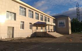 Здание, площадью 1271 м², Калихан Ыскак 4 а за 180 млн 〒 в Усть-Каменогорске