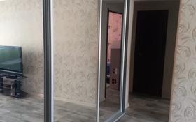 3-комнатная квартира, 62 м², 1/9 этаж, проспект Нурсултана Назарбаева 85 за 19.5 млн 〒 в Усть-Каменогорске