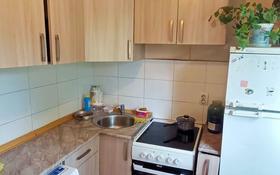 2-комнатная квартира, 44 м², 1/5 этаж, Севастопольская улица 16 за 12.9 млн 〒 в Усть-Каменогорске