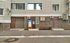 Помещение площадью 17.2 м², Бокейхана 10 за 10.5 млн 〒 в Нур-Султане (Астана), Есиль р-н