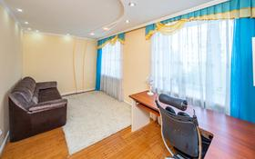 3-комнатная квартира, 110 м², 5/7 этаж, Отырар 8/2 за 34 млн 〒 в Нур-Султане (Астана)