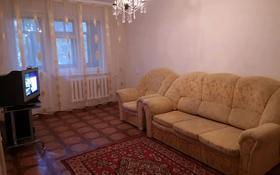 2-комнатная квартира, 52 м², 3/5 этаж помесячно, Республика 20 за 90 000 〒 в Караганде