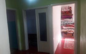 3-комнатная квартира, 55 м², 4/4 этаж помесячно, Кенесары за 80 000 〒 в Туркестане