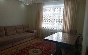 4-комнатная квартира, 85 м², 2/4 этаж, улица Агыбай Батыра — Томпиева за 20 млн 〒 в Балхаше