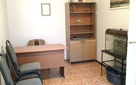Офис площадью 46 м², Акбулак 22 за ~ 8.3 млн 〒 в Таразе