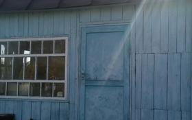 Дача с участком в 6 сот. посуточно, Нефтебаза 1 — Бажова за 5 000 〒 в Усть-Каменогорске