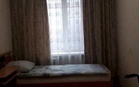 3-комнатная квартира, 57 м², 4/5 этаж, улица Сандригайло 69 за 10 млн 〒 в Рудном