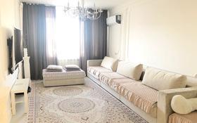 3-комнатная квартира, 70 м², 3/9 этаж, 8 мкр за 19.5 млн 〒 в Темиртау