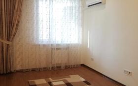 2-комнатная квартира, 93 м², 9/12 этаж помесячно, Генерала дюсенова 22 за 180 000 〒 в Павлодаре