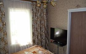 4-комнатный дом, 81 м², 22 сот., Аль-Фараби 85 — Сейфуллина за 25 млн 〒 в