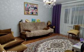 4-комнатная квартира, 78.8 м², 1/6 этаж, Амангельды 45 за 19 млн 〒 в Костанае