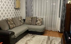 3-комнатная квартира, 78 м², 2/7 этаж, Бузурбаева 23 за 38 млн 〒 в Алматы, Медеуский р-н
