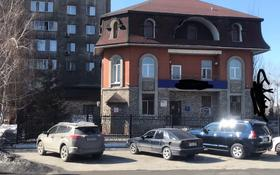 Офис площадью 758 м², Шакарима 20/б — Дулатова за 4 000 〒 в Семее