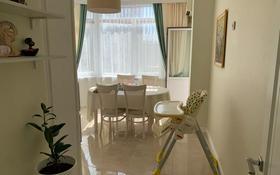 3-комнатная квартира, 102 м², 3/5 этаж, Сатпаева 48а за 44 млн 〒 в Атырау