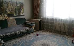 2-комнатная квартира, 68 м², 3/5 этаж, Каратал за 22.2 млн 〒 в Талдыкоргане