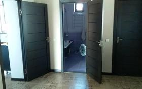 5-комнатный дом, 156 м², 7 сот., Сарыарка 103 — Ташкентская за 23 млн 〒 в Каскелене