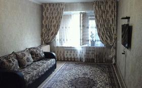 4-комнатная квартира, 74 м², 2/4 этаж, Толе би 39 — Абая за 20 млн 〒 в Каскелене