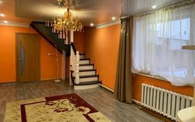 6-комнатный дом, 120 м², 6 сот., ул. Тимофеева 112/7 за 19.5 млн 〒 в Усть-Каменогорске