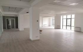 Офис площадью 900 м², Наурызбай Батыра 8 — Маметовой за 4 300 〒 в Алматы, Алмалинский р-н