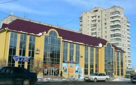 3-комнатная квартира, 67 м², 9/14 этаж, Строитель — Абулхаир хана за 14.5 млн 〒 в Уральске