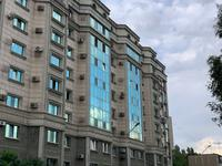 4-комнатная квартира, 120 м², 5/9 этаж