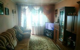 2-комнатная квартира, 46 м², 5/5 этаж, Абая 160 за 13 млн 〒 в Таразе