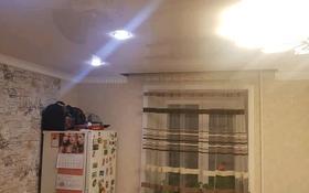 4-комнатная квартира, 75 м², 3/9 этаж, улица 50 лет Октября 114 — Сандригайло за 15 млн 〒 в Рудном