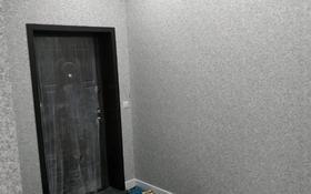 2-комнатная квартира, 61 м², 9/22 этаж, Шахтеров 52Б за 23.5 млн 〒 в Караганде, Казыбек би р-н
