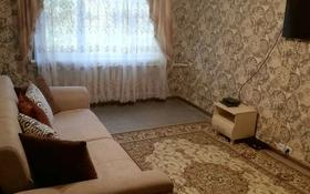 1-комнатная квартира, 33 м², 5/5 этаж, Островского 4 за 7.7 млн 〒 в Усть-Каменогорске